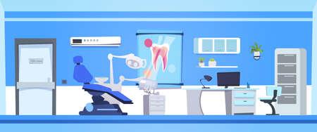 Dental Office Interior Empty Dentist Hospital Or Clinic Room Flat Vector Illustration Vettoriali