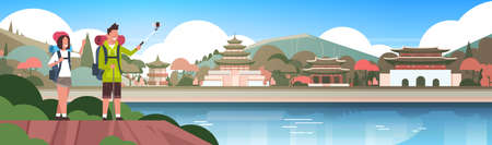 Couple Of Tourists With Backpacks Take Selfie Over Beautiful Chinese Buildings Background Man And Woman Hikers In Asia Horizontal Banner Flat Vector Illustration