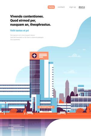 Building modern hospital clinic exterior cityscape background banner vertical copy space flat vector illustration Banco de Imagens - 104385378