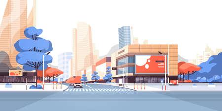 calle de la calle de la ciudad rascacielos edificios vista moderna paisaje urbano arquitectura de la arquitectura plana ilustración vectorial horizontal