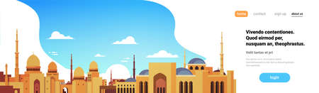 muslim cityscape mosque building religion flat horizontal banner copy space vector illustration