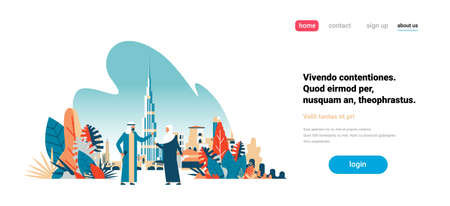Couple arabe marchant Dubaï bâtiment moderne paysage urbain skyline affaires voyage concept femelle mâle silhouette dessin animé personnage horizontal copie espace illustration vectorielle plane Vecteurs