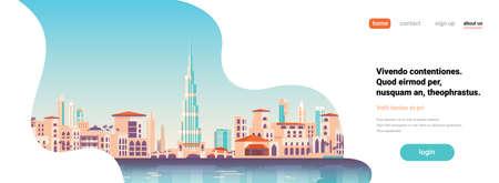 Dubai skyline panorama modern building cityscape business travel tourism concept horizontal banner copy space flat vector illustration