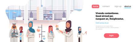 Gruppe arabische Wissenschaftler, die im Labor Forschung betreiben Reagenzglas Dropper arabisches Team studieren Chemikalien Experimente modernes Labor flache Kopie Raum Porträt Banner Vektor Illustration Vektorgrafik