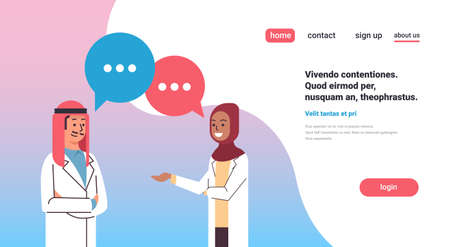 couple arabic doctors chat bubble treatment communication arab man woman medical team network healthcare concept horizontal copy space vector illustration Ilustracje wektorowe
