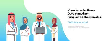 Medico arabo tenere computer portatile consultazione online popolo arabo farmacisti team cliniche mediche ospedale lavoratore piana orizzontale spazio copia illustrazione vettoriale Vettoriali