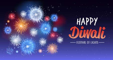 happy diwali traditional indian lights hindu festival celebration holiday concept flat greeting card template invitation horizontal copy space vector illustration Ilustração