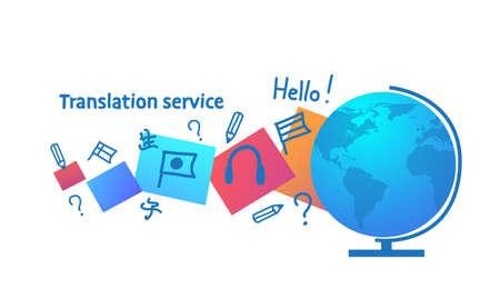 world translate language tanslation service concept horizontal sketch doodle vector illustration