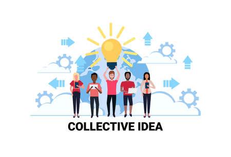 mélanger les gens d'affaires de course remue-méninges nouveau concept d'idée collective lampe de lumière innovation créative projet de démarrage stratégie de travail d'équipe réussie illustration vectorielle horizontale plate Vecteurs