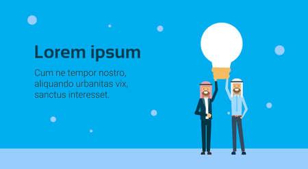 two arab businessman leader hold light lamp, new idea concept over blue background, flat, copy space vector illustration Banco de Imagens - 109976166