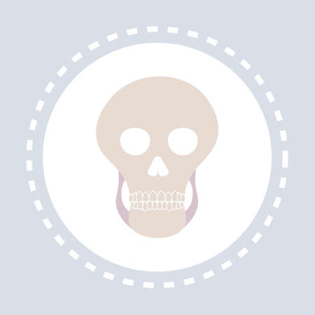 MRI or magnetic resonance image of skull icon healthcare medical service logo medicine and health symbol concept flat vector illustration