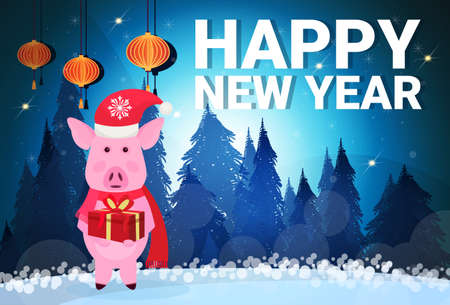 pig holding gift box wearing hat fir tree winter forest landscape happy new year merry christmas concept flat full length horizontal vector illustration