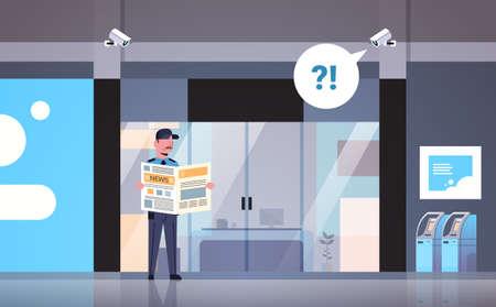 security guard man reading newspaper distracted at workplace entrance door business building exterior CCTV surveillance camera equipment flat horizontal vector illustration