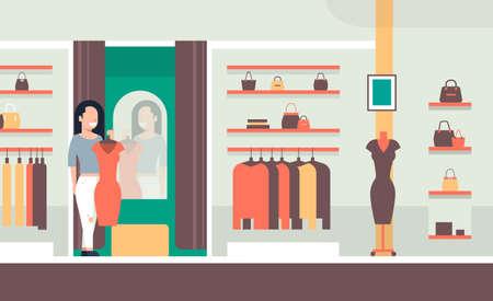 Geschäftsfrau, die ein neues Kleid anprobiert, elegante Frau mit Blick auf den Spiegel Modegeschäft weiblicher Kleidungsmarkt modernes Einkaufszentrum Interieur flache horizontale Vektorillustration Vektorgrafik