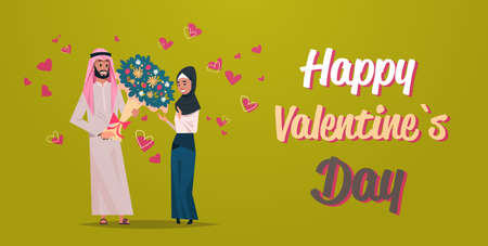 arab man present woman bouquet of flowers happy valentines day holiday concept arabic couple in love over pink heart shapes greeting cart horizontal flat vector illustration