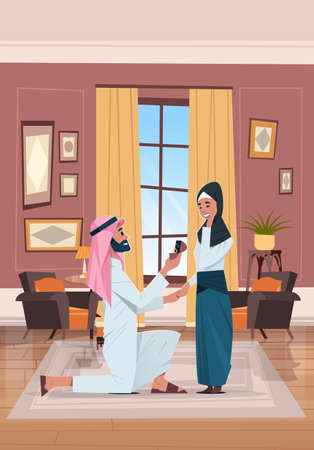 arab man kneeling holding engagement ring proposing arabic woman marry him couple in love wedding marriage offer happy valentines day concept living room interior vertical vector illustration Vetores