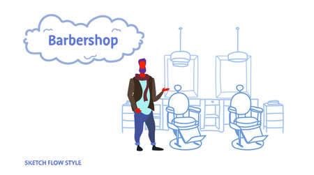 stylish barber standing near retro style haircut chair male hairdresser in hair salon modern barbershop interior sketch flow style horizontal vector illustration