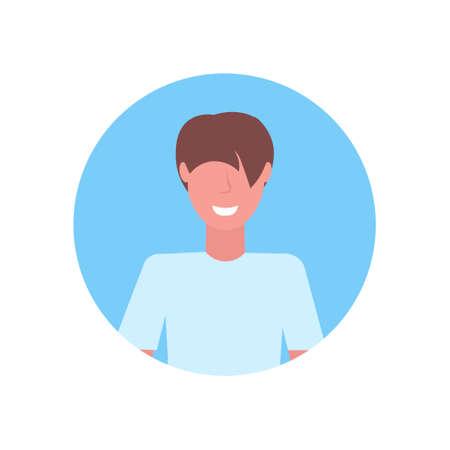 casual man face avatar happy guy faceless male cartoon character portrait isolated flat vector illustration Çizim