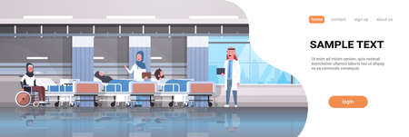 arabic doctors team visiting disabled arab patients sitting wheelchair lying bed intensive therapy ward healthcare concept hospital clinic room interior horizontal copy space vector illustration