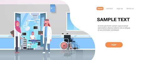 arab doctors discussing in hospital corridor with wheelchair open door to surgery room arabic man sitting operating table modern clinic interior flat full length horizontal copy space vector illustration