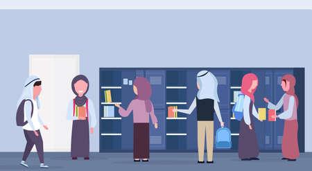 arabic schoolchildren group taking books out of lockers muslim pupils in hijab modern school corridor interior education concept horizontal full length flat vector illustration