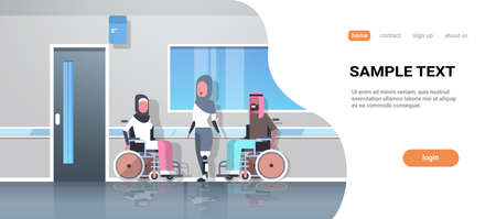 disabled arabic people injured in various cases arab patients sitting in wheelchair woman with prosthetic leg disability concept hospital corridor interior full length copy space vector illustration 向量圖像