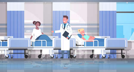male doctor visiting and examining mix race pregnant women patients lying in hospital bed medical consultation pregnancy concept modern clinic ward interior flat horizontal vector illustration Illustration