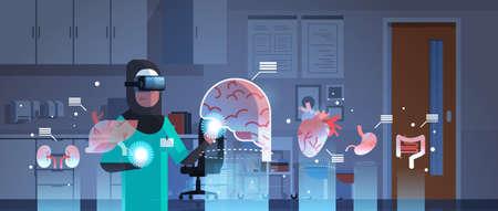 female arab doctor wearing digital glasses touching virtual reality brain human organs infographic anatomy medical vr headset vision concept hospital office interior portrait horizontal vector illustration Ilustração
