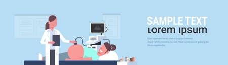 femme enceinte visitant une femme médecin faisant un dépistage par ultrasons du fœtus au moniteur numérique concept de consultation en gynécologie clinique de l'hôpital moderne horizontal portrait plat copie espace illustration vectorielle Vecteurs