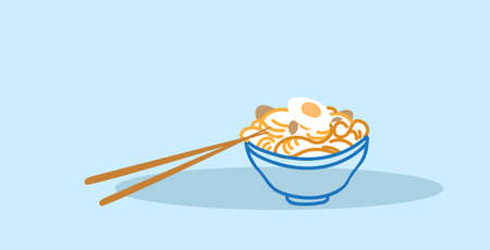 delicious noodles ramen with boiled egg traditional asian food concept hand drawn sketch doodle horizontal vector illustration