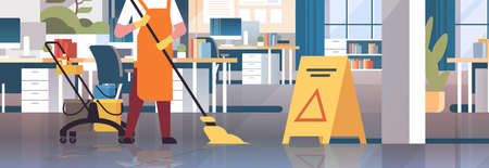 janitor mopping floor cleaner in uniform cleaning service concept trolley cart with supplies creative co-working center office interior flat closeup portrait horizontal banner vector illustration Illustration