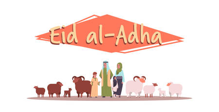 happy Eid al-Adha mubarak greeting card muslim holiday concept arab family standing with white and black flock of sheep festival of Sacrifice flat full length horizontal vector illustration 向量圖像