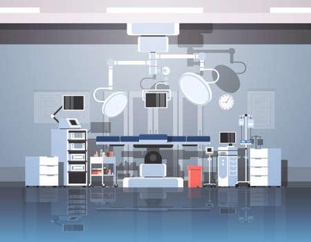 Mesa de operaciones del hospital, sala de cirugía médica limpia, terapia intensiva, equipo moderno, clínica, interior, horizontal, ilustración vectorial