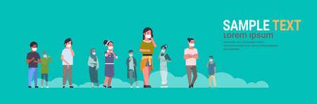 personnes portant des masques faciaux environnement industriel smog poussière pollution de l'air toxique et concept de protection contre les virus mix race hommes femmes marchant en plein air pleine longueur horizontale copie espace plat illustration vectorielle