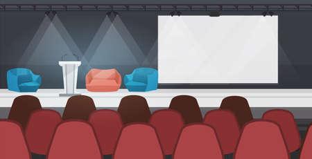 vuoto nessuno sala conferenze con mobili moderna sala riunioni schizzo interno illustrazione vettoriale orizzontale
