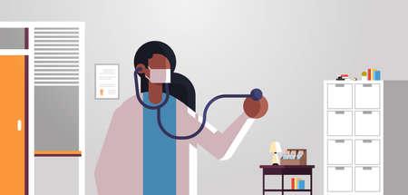 female doctor cardiologist examining patient with stethoscope medicine healthcare concept hospital medical clinic office interior portrait flat horizontal vector illustration Illusztráció