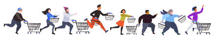 mix race people running with baskets and trolley carts black friday big sale concept holidays special offer discount horizontal banner full length vector illustration