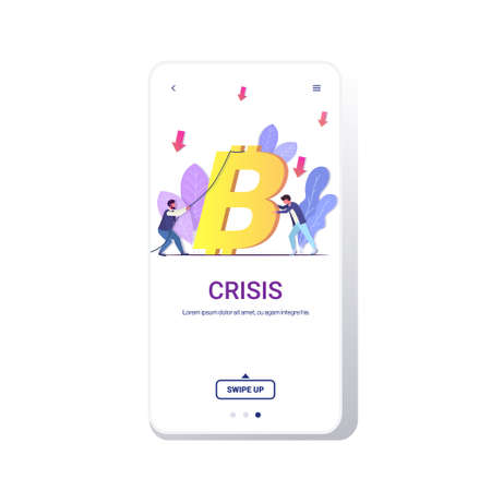 stressed businessmen holding huge bitcoin businesspeople stopping falling down coin financial crisis bankrupt investment risk concept full length smartphone screen mobile app vector illustration Çizim