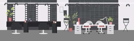 modern hair and nail salon with furniture barber and manicure master workplace beauty salon interior horizontal vector illustration Illusztráció