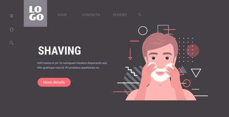 handsome man shaving face with foam skin care concept horizontal copy space portrait vector illustration