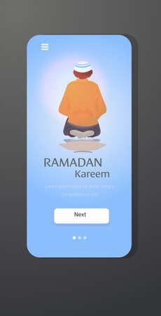 religious muslim man praying ramadan kareem holy month religion concept rear view Illusztráció