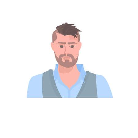 young man face avartar male cartoon character portrait vector illustration Ilustrace