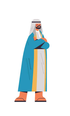 arabic man in traditional clothes arab businessman with folded hands standing pose male cartoon character 일러스트