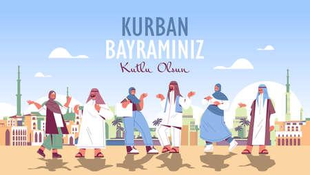 arabian people celebrating eid-al-adha mubarak kurban bayraminiz holiday celebration concept muslim cityscape horizontal full length vector illustration Vetores