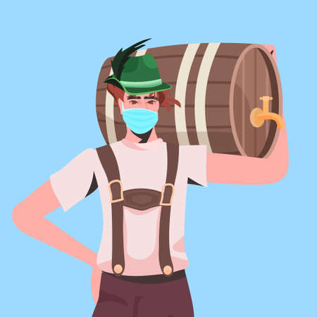 man in medical mask holding beer barrel Oktoberfest party celebration coronavirus quarantine concept Illustration