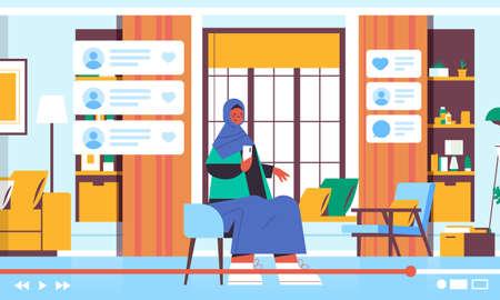arab woman blogger using smartphone recording online video blog live streaming blogging concept Иллюстрация