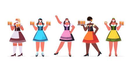 set mix race women in medical masks holding beer mugs Oktoberfest party celebration coronavirus quarantine