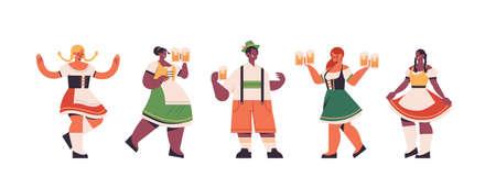 set mix race waiters holding beer mugs Oktoberfest party celebration concept