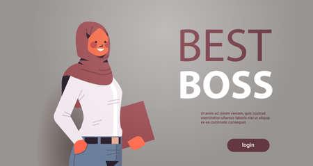 arab businesswoman leader in formal wear successful arabic business woman standing pose leadership best boss