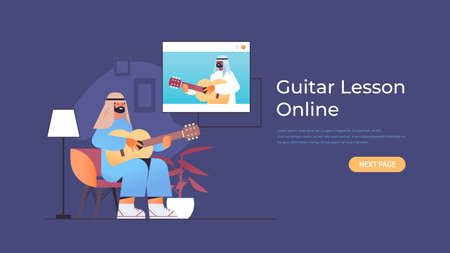 arab man playing guitar with arabic teacher in web browser window during virtual conference online music lesson  イラスト・ベクター素材